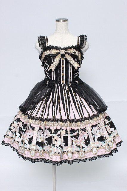 Angelic Pretty / Day Dream Carnival Tiered Jumper Skirt   Closet Child  Online Shop