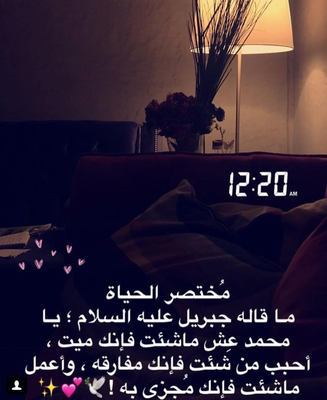 Pin By صمتي حكايہ On سنابات Image Quotes Quotes Arabic Love Quotes
