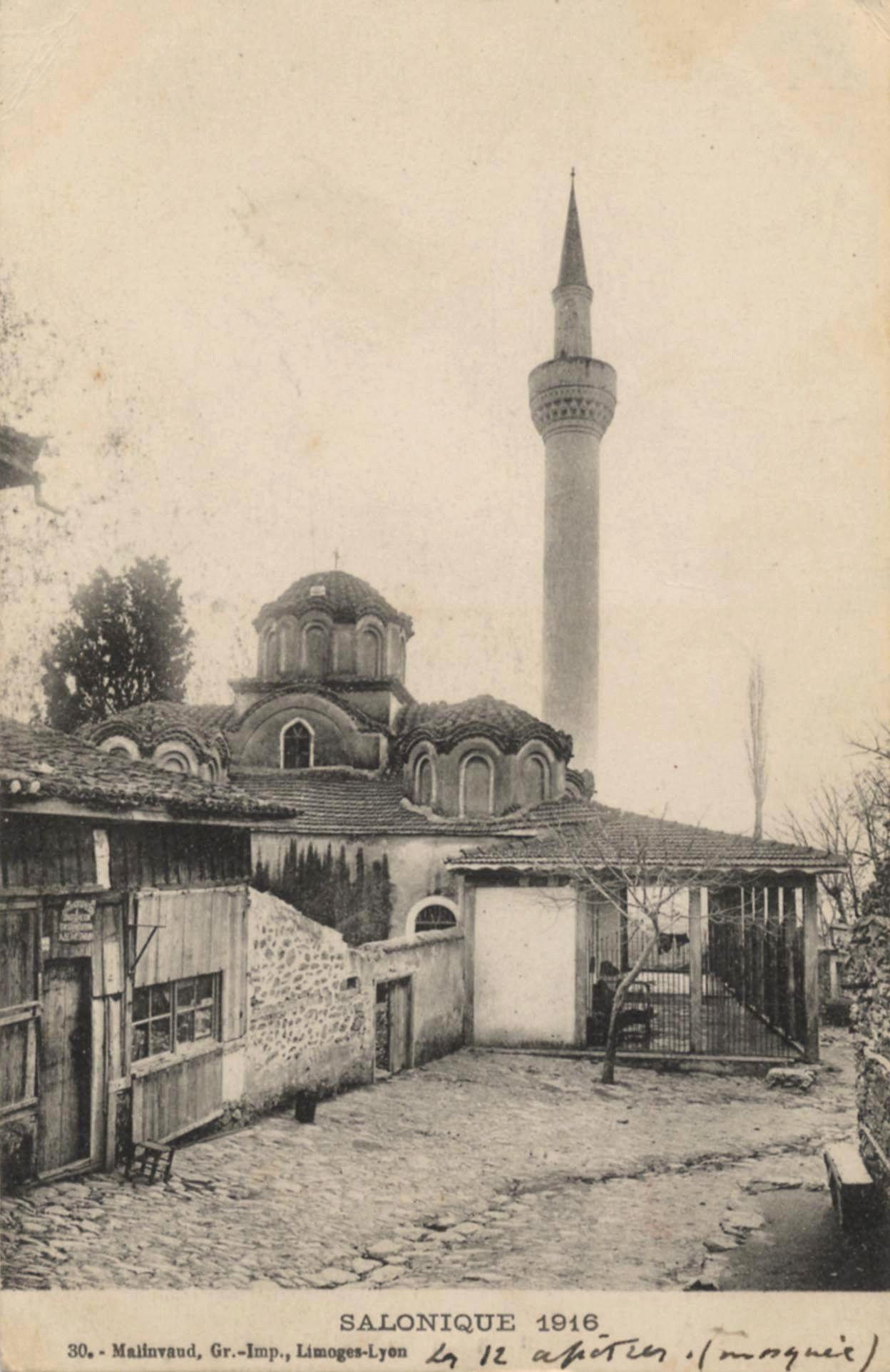 Salonika 1916  PETIT-DIEULOIS