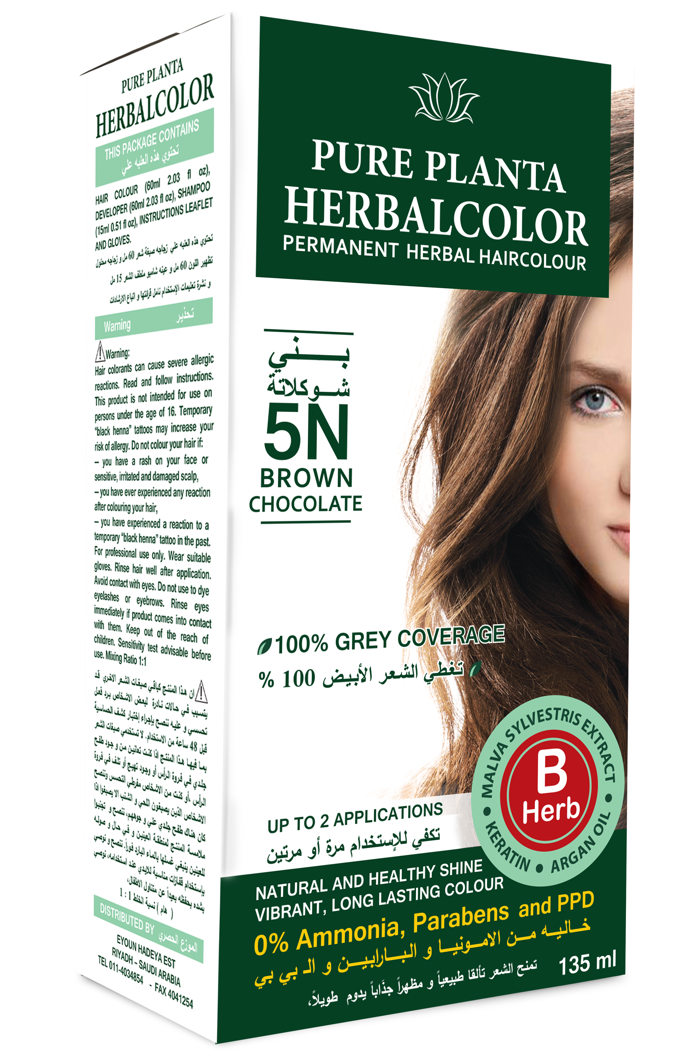 Herbalcolor Brown Chocolate 5 N From Pure Planta Hair Care Tips Pure Products Hair Color