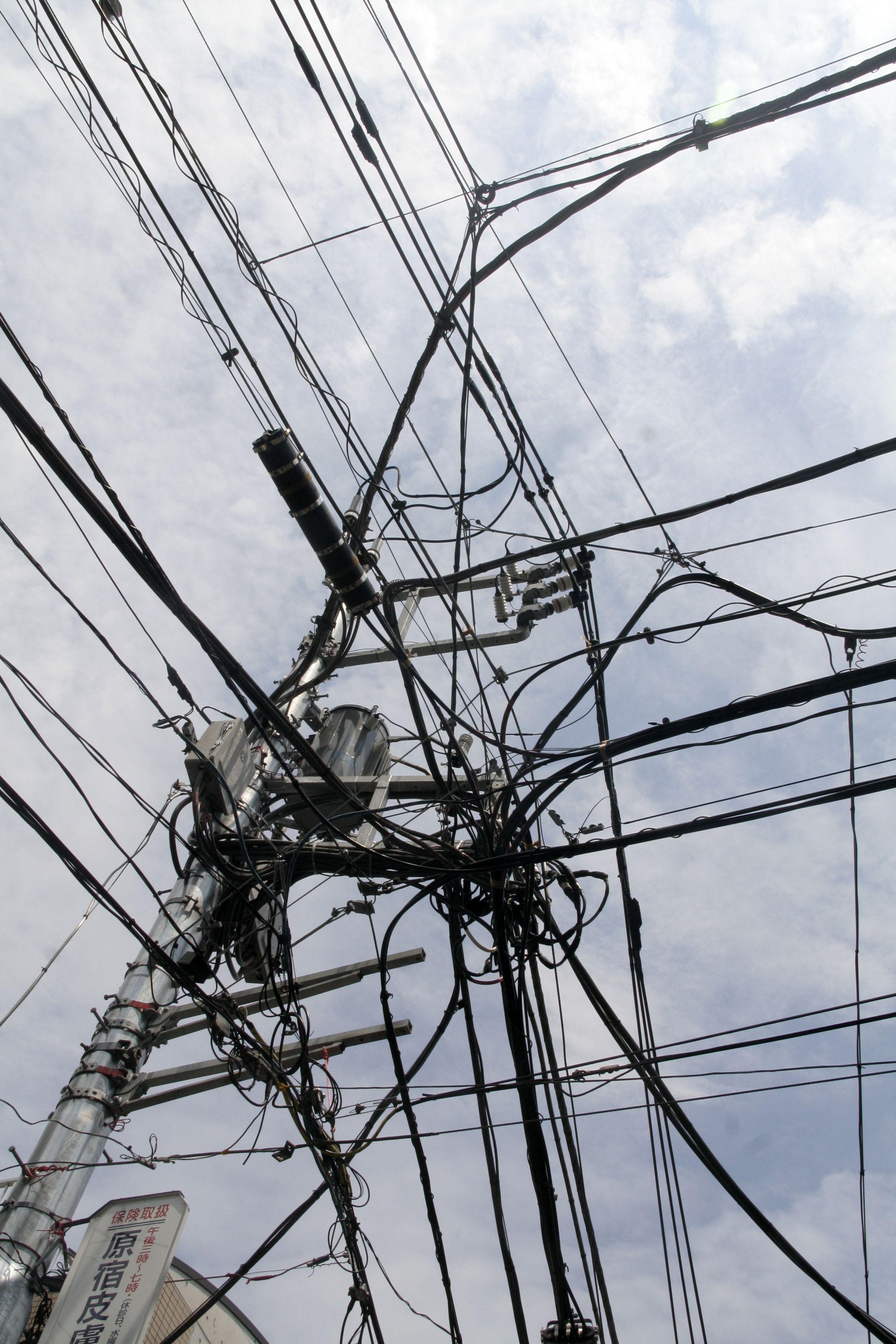 Fabulous Postes De Luz Tokyo Telephone Poles Electrical In 2019 Wiring Digital Resources Sapredefiancerspsorg