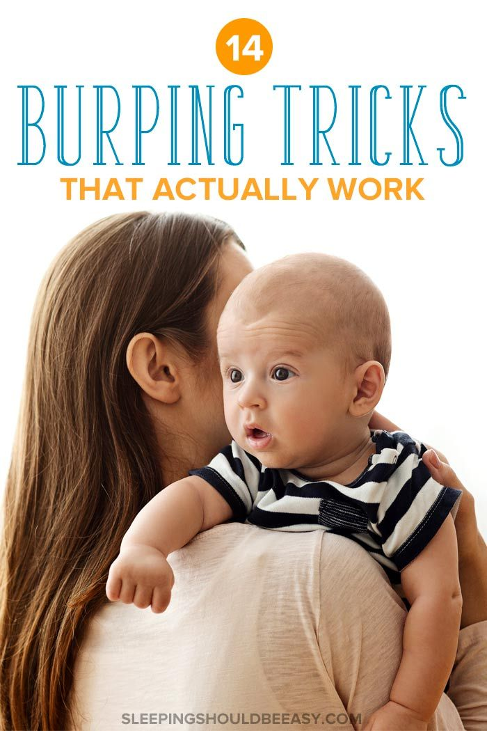 Baby won't burp and has gas or falls asleep? Discover 14 baby burping tricks, techniques and positions to get your baby to burp fast — minus the spit up!
