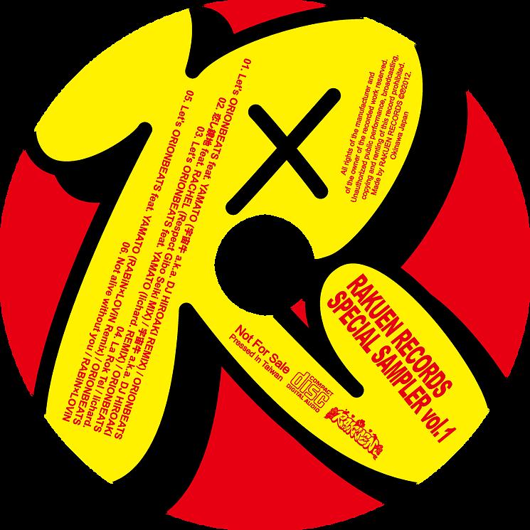 RAKUEN RECORDS SPECIAL SAMPLER vol.1