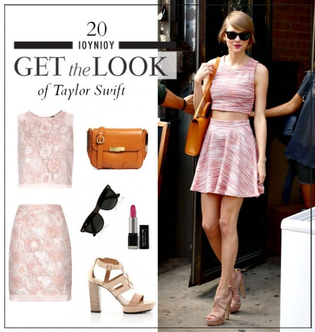 Get the look: Το girly look της Taylor Swift