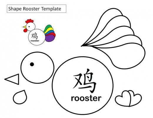 chinese new year shapes rooster template to color cut out and glue printable kid crafts