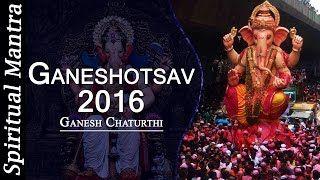 Download Ganesh Chaturthi || Ganeshotsav 2016.mp3 (MP3 ID: 16529222861) » Free MP3 Songs Download - eMP3z.ws