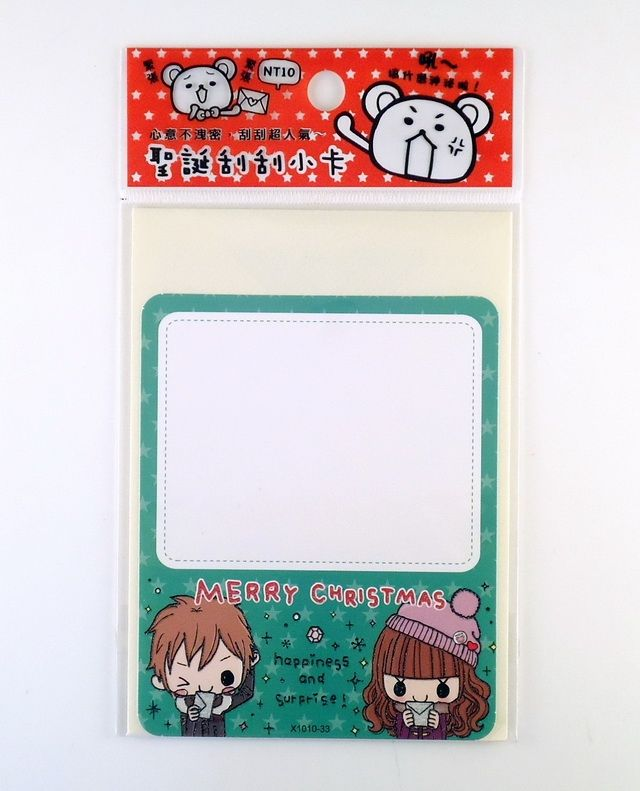 janetstore.com: kawaii stationery,letter sets, stickers, gifts and more - miki girls Merry Christmas secret message card 4714581005205