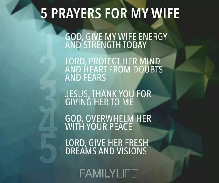 Thank You Quotes For Wife: 5 Prayers For My Wife