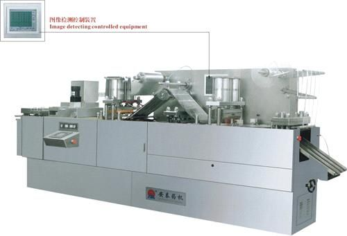 DPB-250R Tropical Automatic Blister Packing Machine (AL/PL/AL) (DPB-250R) - China ANTAI