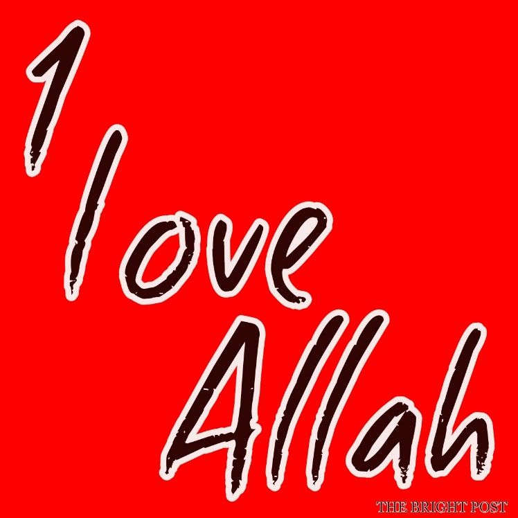 I Love U Allah Images