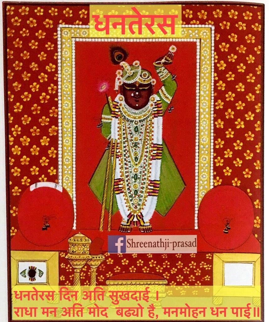 Pin By Suresh Dhawan On Krishana Pichwai Paintings Cards Painting