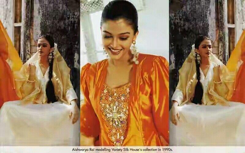 College Pic Of Aishwarya Rai Aishwarya Rai Bachchan Aishwarya Rai Beauty Queens