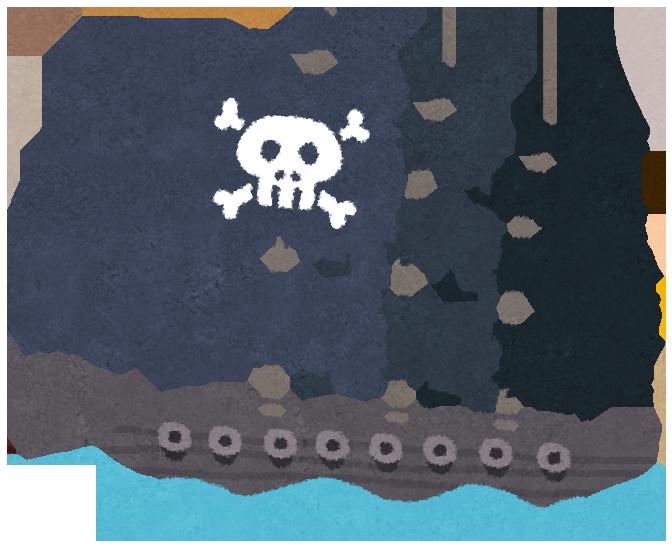 海賊船のイラスト 的の素材 海賊船 イラスト 海賊パーティー 海賊船