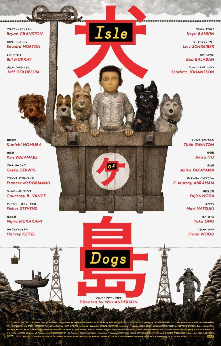 Isle Of Dogs 2018 Hd Wallpaper From Gallsource Com Isla De Perros Peliculas De Animacion Cine De Animacion
