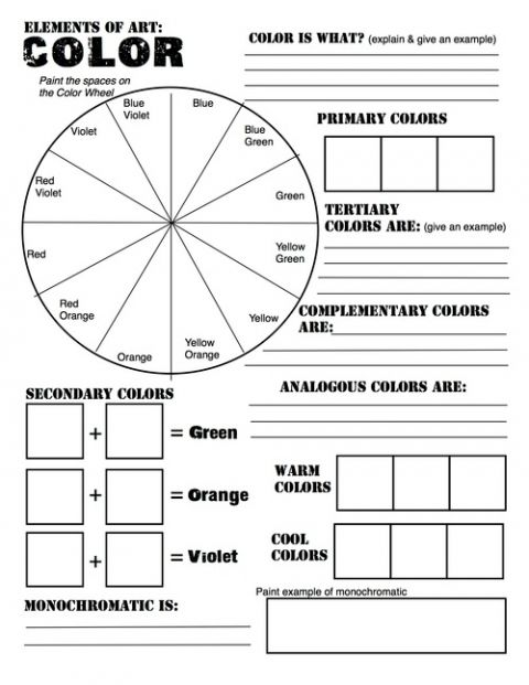 Free Elements Of Art Color Wheel Worksheet And Lesson Art Class