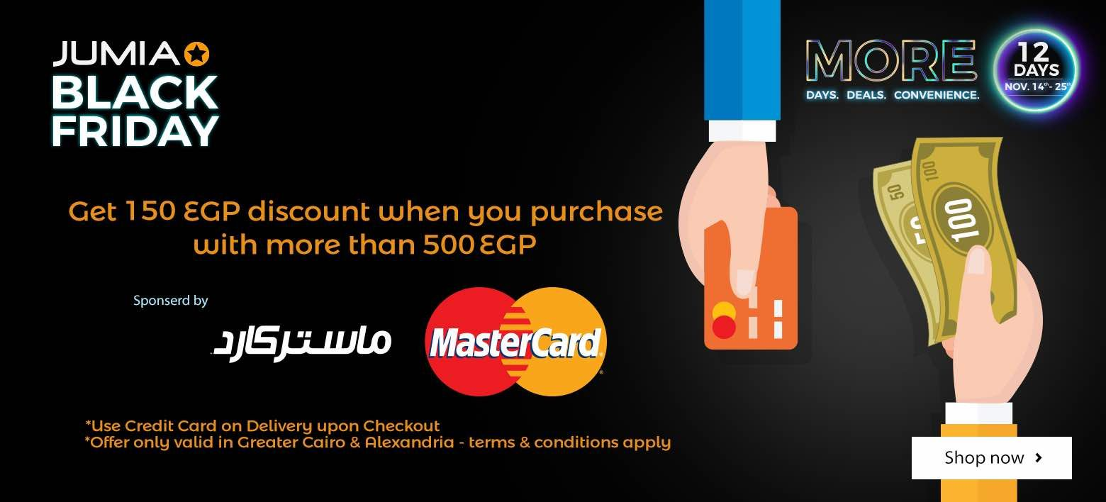 150 Egp Off With Mastercard Purchases At Jumia Egypt Edealo Mastercard Offer Credit Card