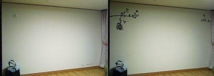Wall deco DIY graphic sticker