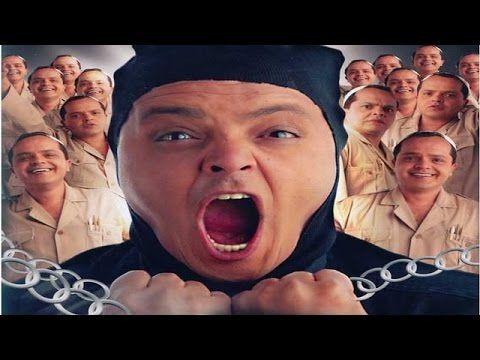 فيلم وش اجرام كامل محمد هنيدى وبشرى Youtube Einstein Che Guevara