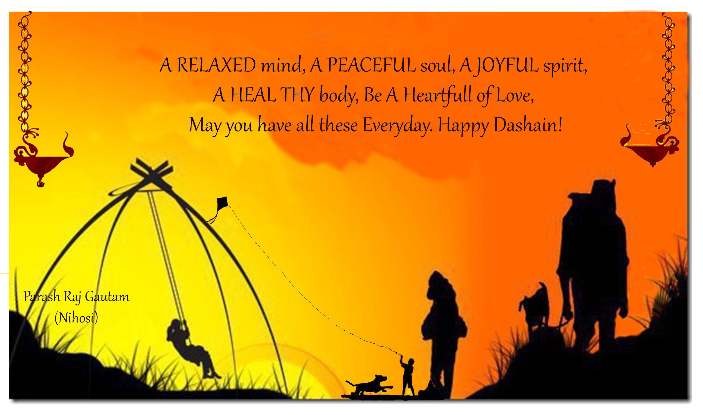 A Relaxed Mind A Peaceful Soul A Joyful Spirit A Heal Thy Body