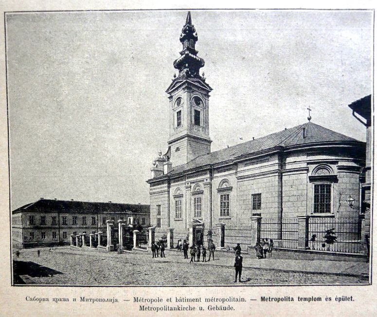 Belgrade in the 1900s - Congregational Church and Diocese - Serbia