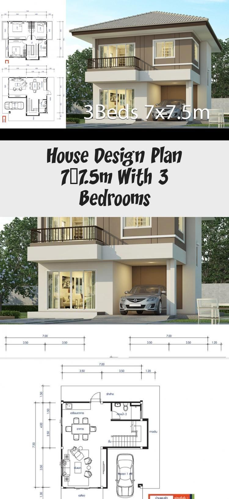 House Design Plan 7x7 5m With 3 Bedrooms Home Design With Plansearch Narrowho 7x75m Bedrooms Design Home Design Plans House Design Kerala House Design