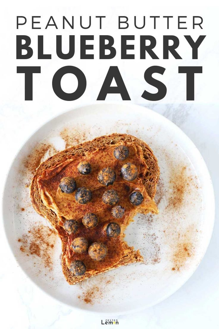 Peanut Butter Blueberry Toast This Peanut Butter Blueberry Toast recipe is a 5 minute (or less) breakfast recipe that is full of delicious flavor and healthy ingredients. It has creamy peanut butter topped with blueberries and a little cinnamon. Add a little granola on top for extra crunch! |