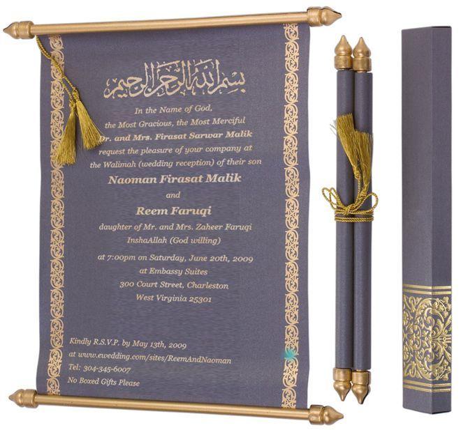 Contoh Desain Undangan Pernikahan Islami Kaligrafi Basmalah