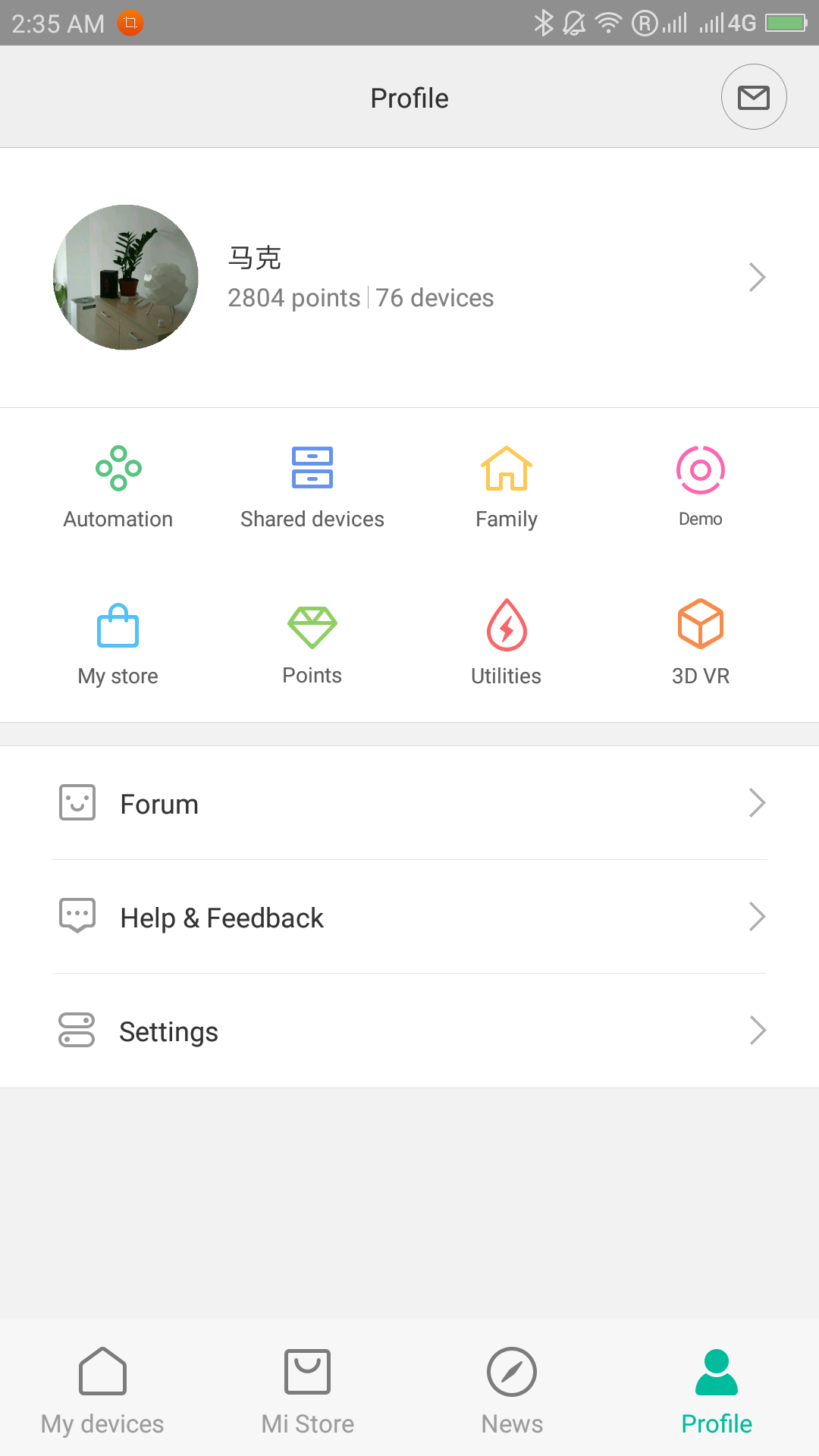 Mi Home - The Ultimate Setup - Mi Gadgets - Xiaomi MIUI