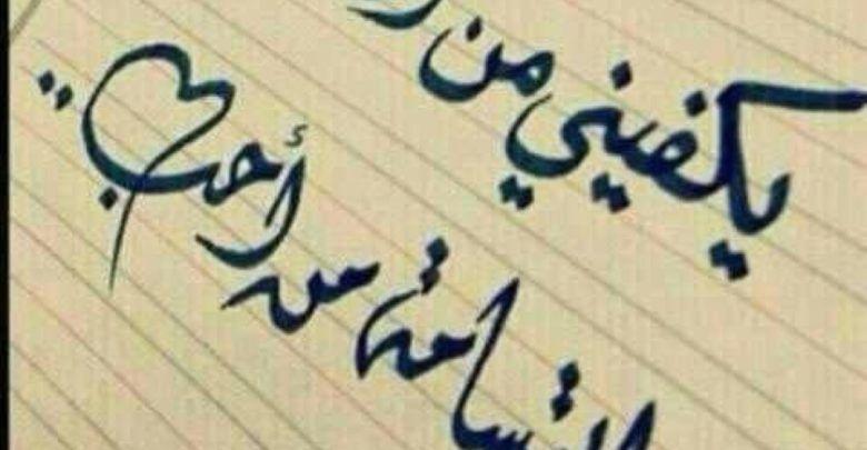 10 توبيكات حلوة وقصيرة تعبر عم ا بداخلنا Islam Quran Quran Arabic Calligraphy