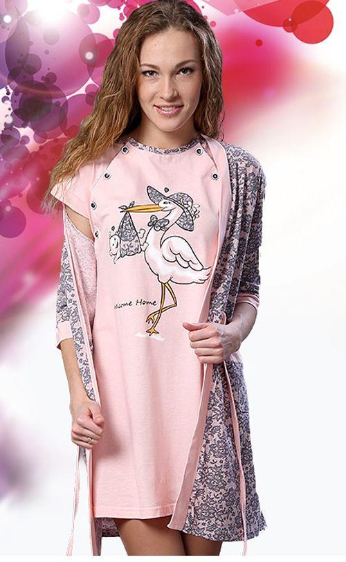 aae7465e8e1a Комплект для беременных и кормящих мам 7 | Халаты, сорочки ...