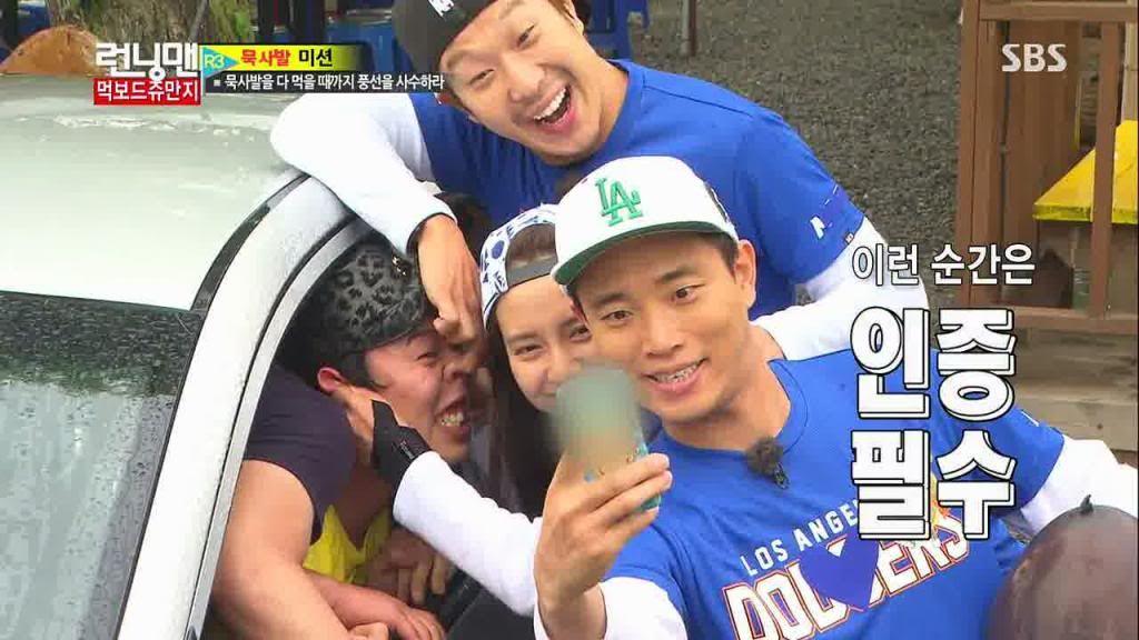 Image of: Lee Seung Running Man Episode 148 Dramabeans Deconstructing Korean Dramas And Kpop Culture Pinterest Running Man Episode 148 Dramabeans Deconstructing Korean Dramas
