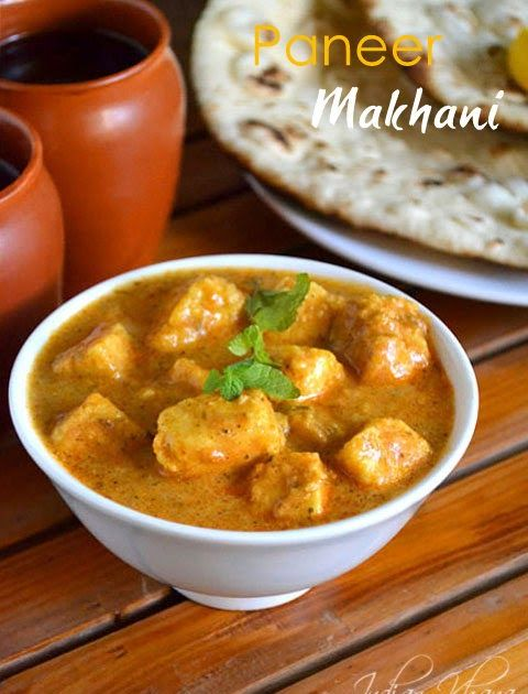 Paneer makhani or butter paneer no onion no garilc recipe is rich indian khana is a food website with easy indian non vegetarian eggless cake paneer baking recipes with step by step recipe pictures forumfinder Gallery