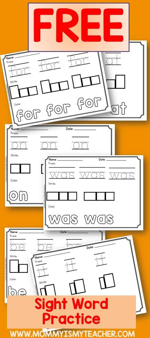 I just printed free sight word worksheets for my homeschool ...