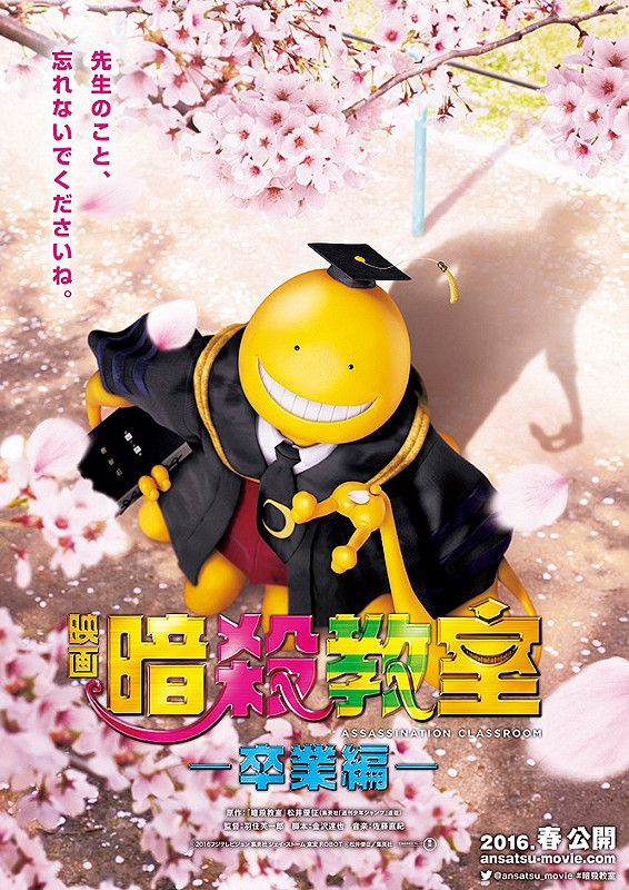 Box Office 2nd Assassination Classroom Live Action Film Beats