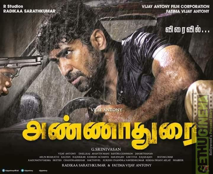 Annadurai Tamil Movie Official First Look Poster   Hd   Tamil movies