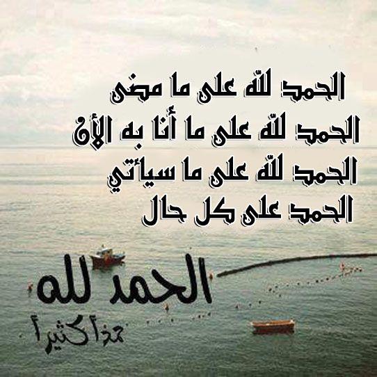 Pin By I Love Islam On ღ منوعات دينية ღ Calligraphy Arabic Calligraphy