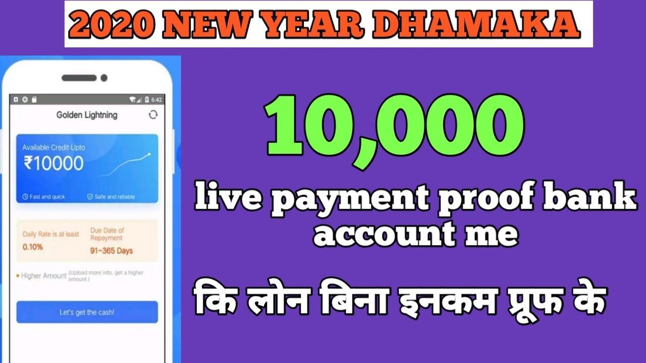 New Instan Personal Loan Application No Income Proof No Salary Sli Personal Loans Loan Application Loan