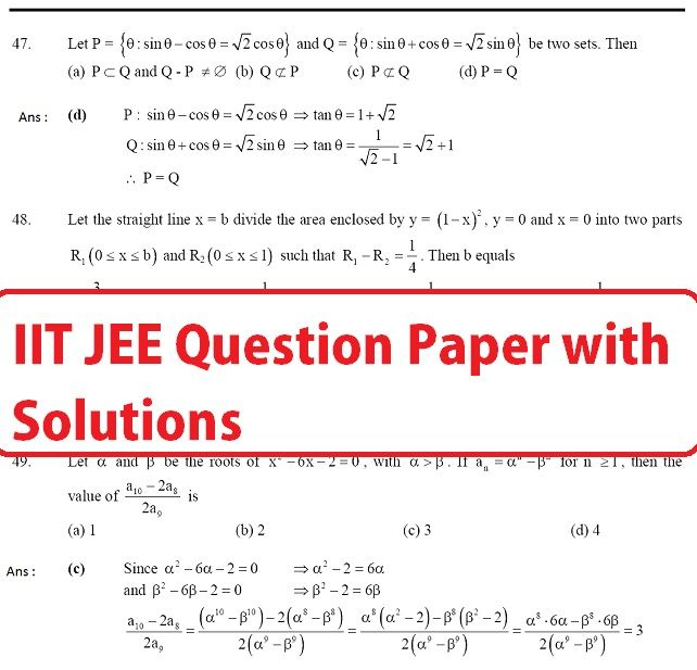 Iit Jee Last 10 Years Papers Pdf