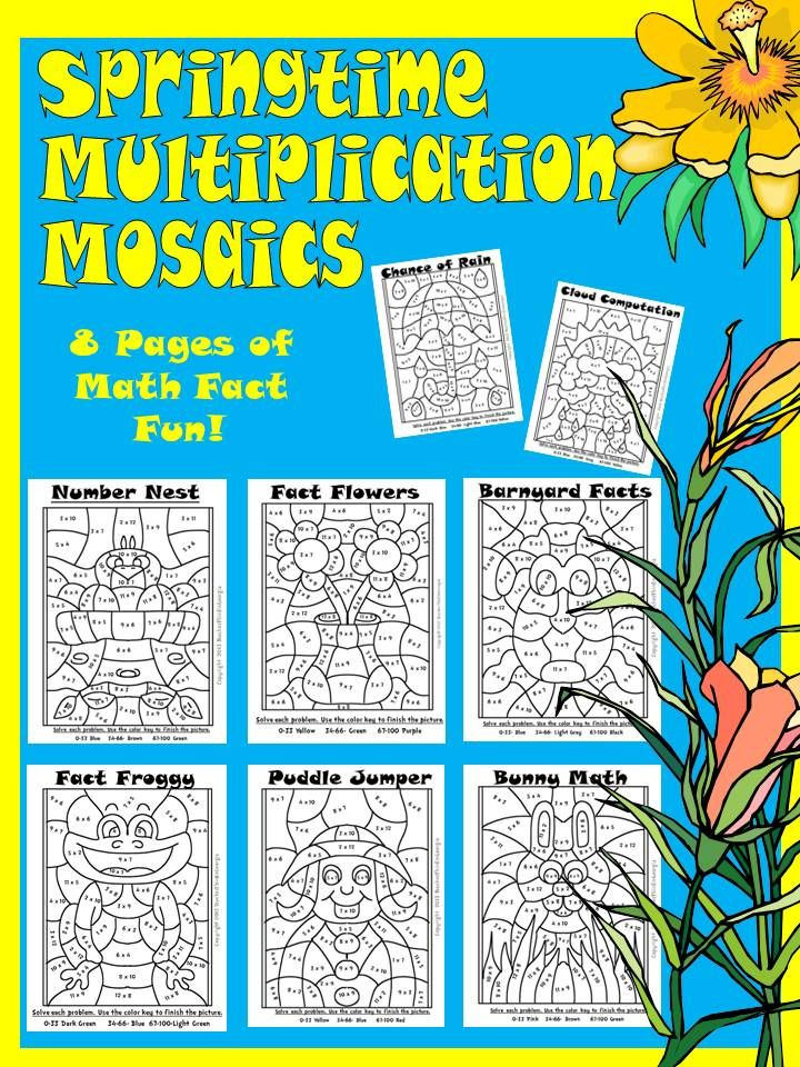 New Springtime Multiplication Color By Numbers-http://www ...