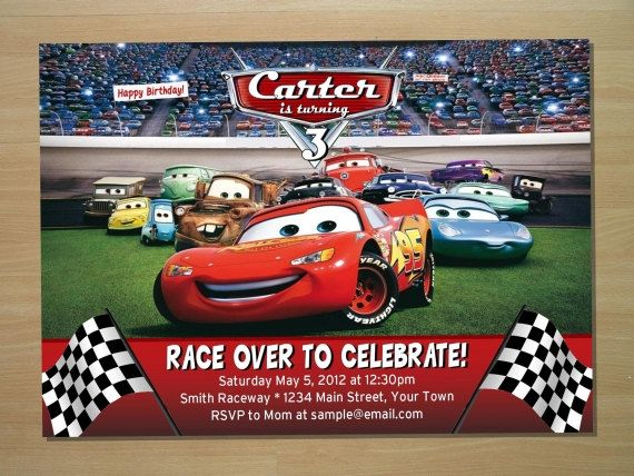 Disney CARS Lightning Mc Queen Invitation Race Car Printable
