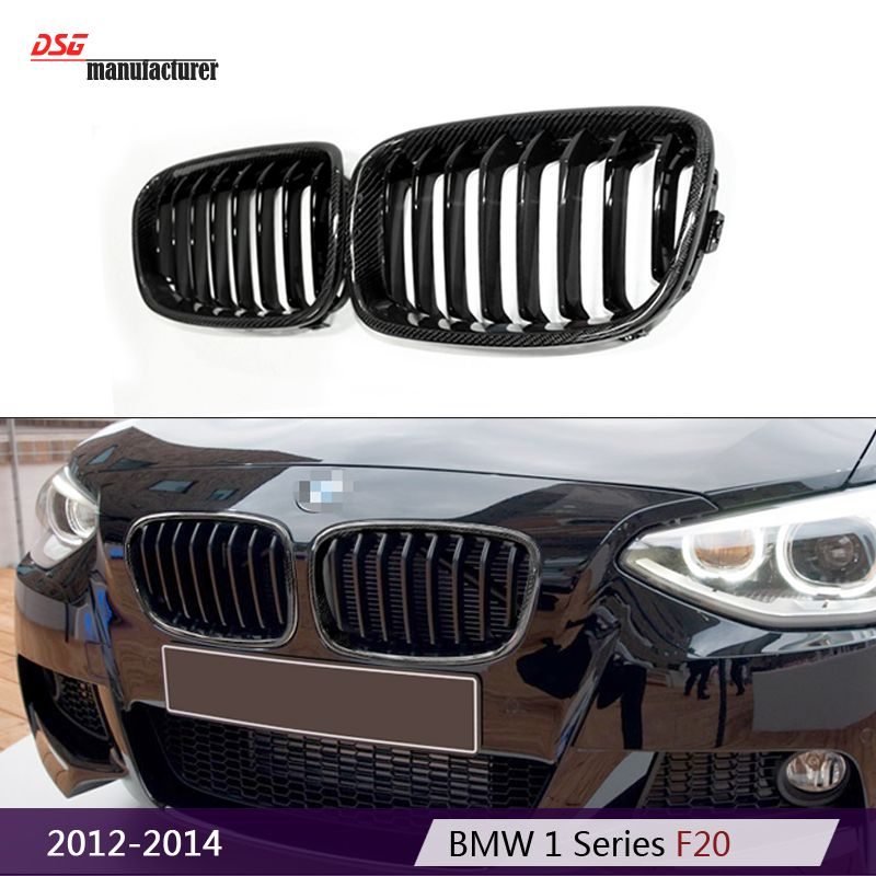 Replacement F20 Carbon Fiber Black Racing Grill In M135i Design