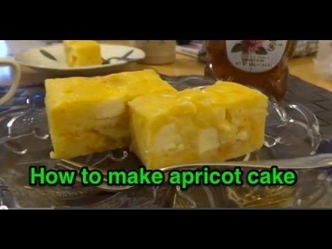 How to make an apricot jam and cake. あんずジャムとあんずケーキの作り方!
