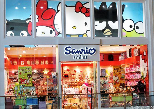 The cute Sanrio store in Las Vegas  9afde421d5cd