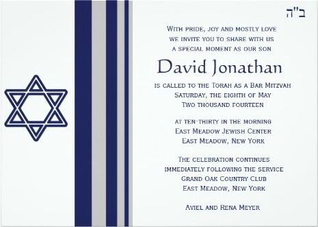 Bar And Bat Mitzvah Invitation Wording Some Useful Examples