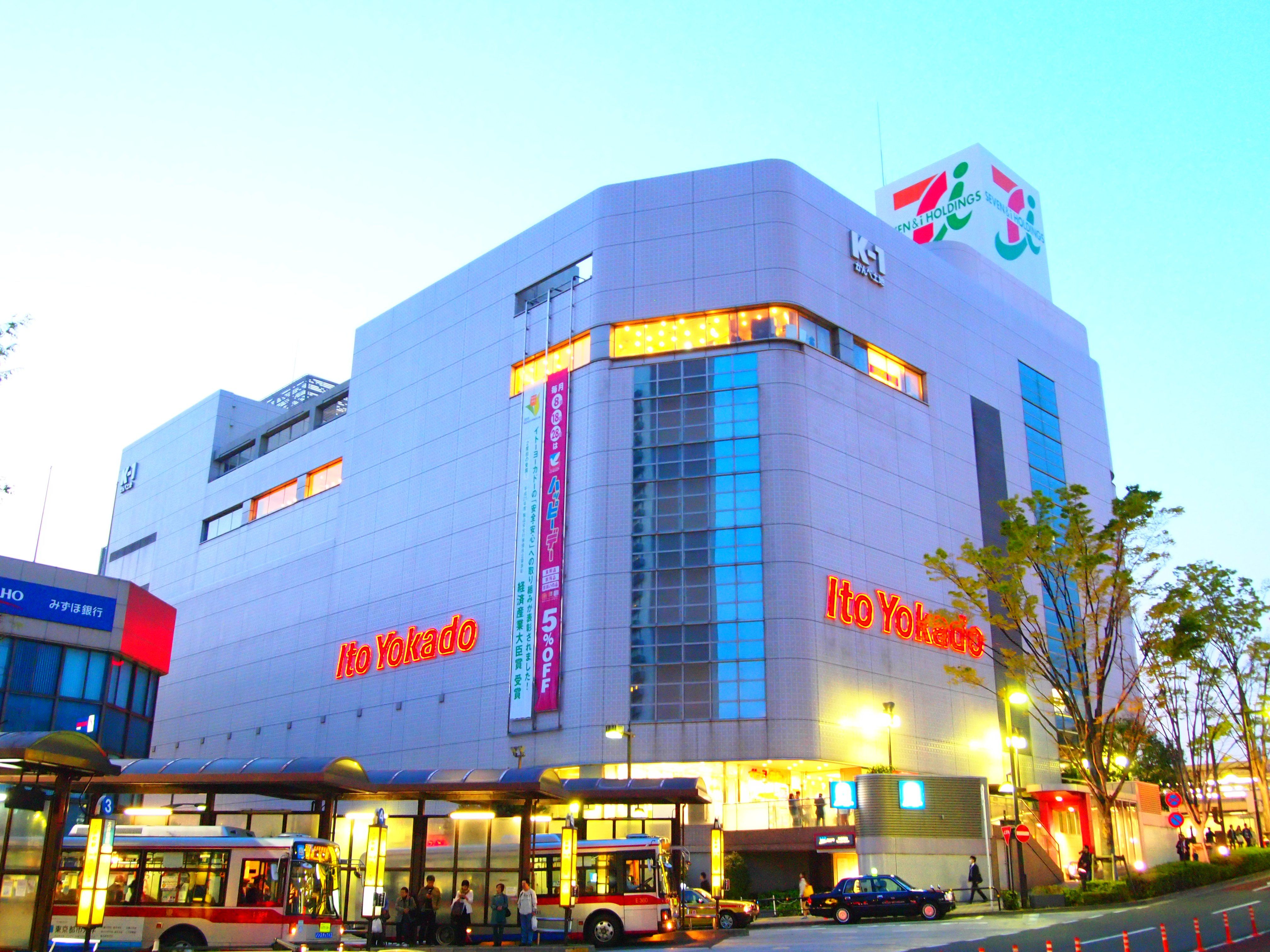 Ito-Yokado to close 40 stores - http://goo.gl/mpoNHg