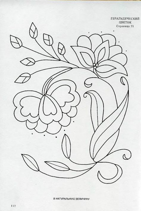 Pin by Jackie Mayhew on Embroidery | Embroidery patterns, Embroidery ...