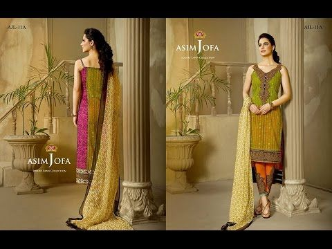 Latest designs of summer dresses 2018