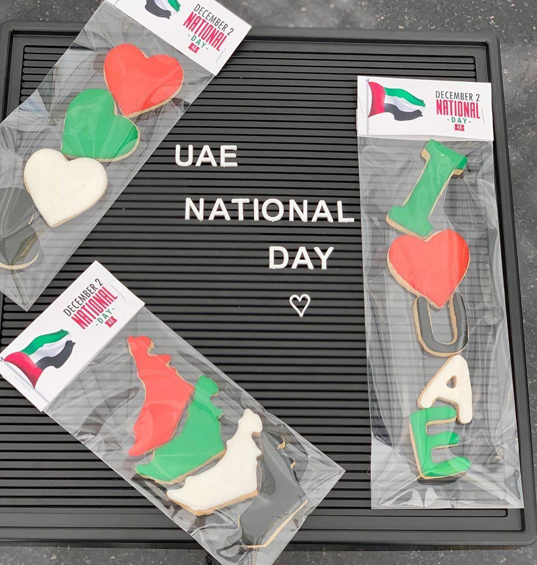 افكار العيد الوطني الإماراتي هدايا عيد الاتحاد هدية اليوم الوطني الإماراتي توزيعات عيد الاتحاد توزيعات يوم الوطني للدوام Uae N Book Cover Books Cover