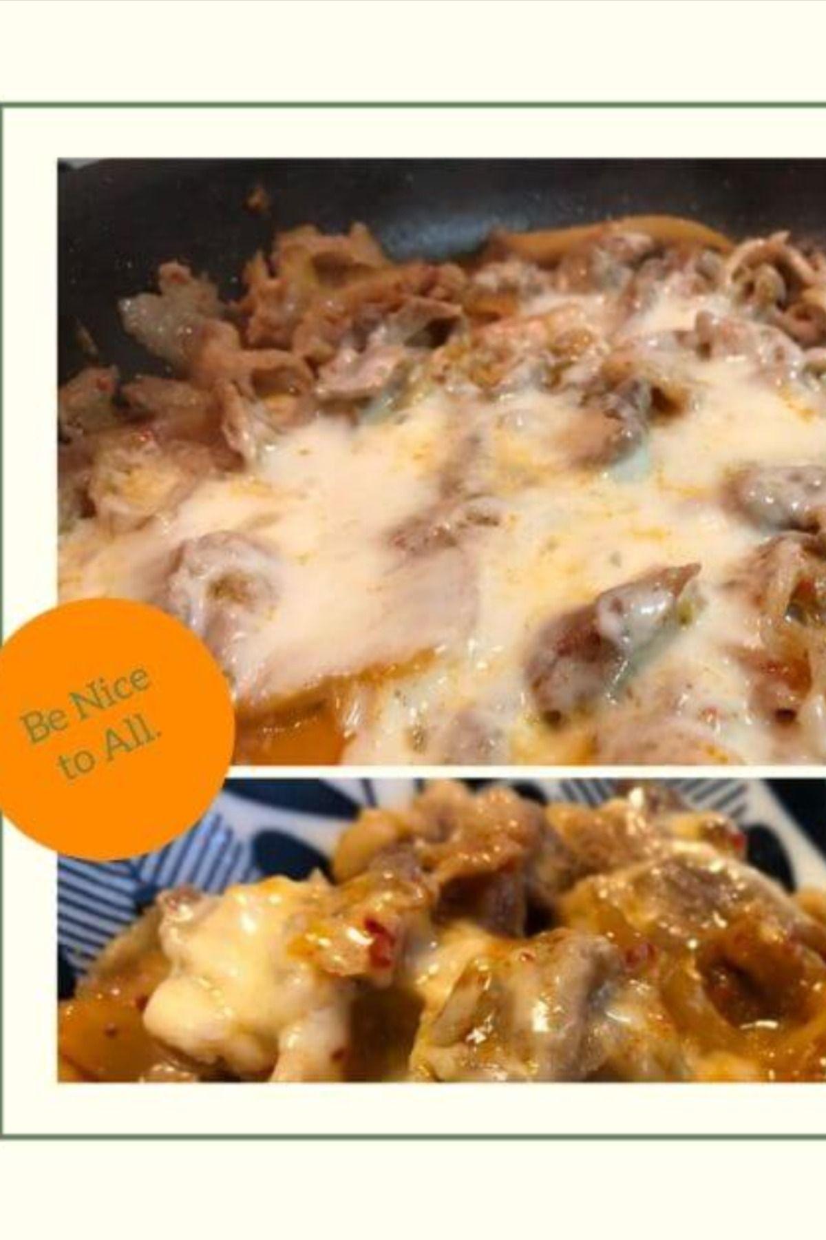 包丁を使わない超簡単 #ズボラ飯 料理に不慣れな人誰でも簡単に作れる #飯テロ 料理です!😆