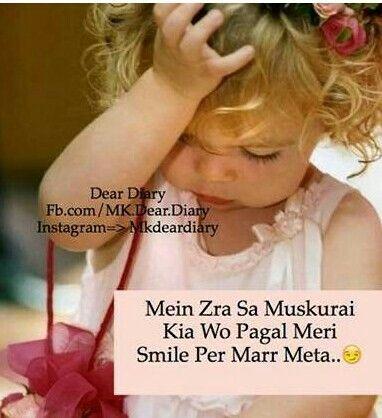 Soooo cute......wallah wallahhhhhh